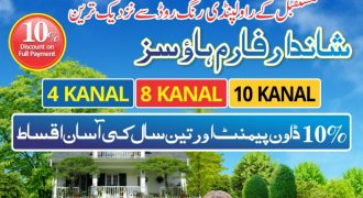 4 kanal  Farm House for sale in Islamabad on Easy Installments down Payment 2800000 only