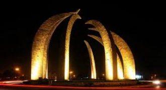 10 Marla, General plot in Bahria Town Lahore, (Shaheen block)