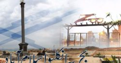 New Creation Few 10 Marla Plots On Installments In Bahria Enclave Islamabad Heighted Level Solid Ground Ideal Location Reasonable Price